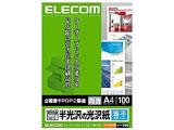 ELK-GUA4100 (半光沢の光沢紙/薄手/両面/A4サイズ/100枚)
