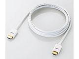 CAC-APHD14E20WH(イーサネットチャンネル対応 Mac向けHDMIケーブル 2.0m)