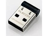 Bluetooth4.0 USBアダプター(Class2) LBT-UAN05C2/N