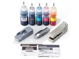 【詰替】[キヤノン:BCI-351C・M・Y・BK、BCI-350PGBK対応] 詰メ替エインク(リセッター付キ) THC-351350RSET