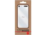 iPod touch 第6世代対応 極みシェルカバー(フィルム付属/クリア) AVA-T15PVKCRC 【ビックカメラグループオリジナル】