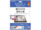 9.7インチiPad Pro / iPad Air 2用 ペーパーライクフィルム 反射防止 TB-A16FLAPL