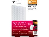 【在庫限り】 SGP-NY005UWH(ホワイト)  ポータブルHDD [USB3.0/2.0・500GB・Win/Mac] SGP-NYUシリーズ