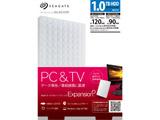 【在庫限り】 SGP-NY010UWH(ホワイト)  ポータブルHDD [USB3.0/2.0・1TB・Win/Mac] SGP-NYUシリーズ