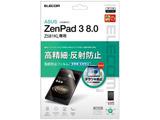 ZenPad 3 8.0(Z581KL)用 指紋防止エアーレスフィルム 高精細反射防止 TB-AS581AFLFAHD