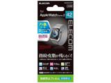 Apple Watch Series 2用保護フィルム (42mm・指紋防止フィルム[反射防止]) PKAW242FLFT 【ビックカメラグループオリジナル】