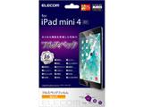 iPad mini 4/保護フィルム/フルスペック/9H/ブルーライトカット/衝撃吸収/フッ素コート/高光沢 TB-A17SFLMFG