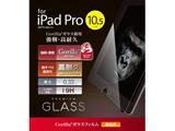 【在庫限り】 10.5インチiPad Pro用 液晶保護ガラス 高耐久・ゴリラ TBA-17FLGGGO