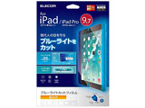 iPad 9.7インチ/9.7インチiPad Pro/iPad Air 2・1用 保護フィルム ブルーライトカット 高光沢 TB-A179FLBLGN