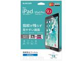 iPad 9.7インチ/9.7インチiPad Pro/iPad Air 2・1用 保護フィルム 防指紋エアーレス 反射防止 TB-A179FLFA