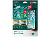 iPad 9.7インチ / 9.7インチiPad Pro / iPad Air 2・1用 保護フィルム 防指紋エアーレス 高精細 反射防止 TB-A179FLFAHD