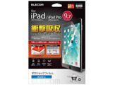 iPad 9.7インチ/9.7インチiPad Pro/iPad Air 2・1用 保護フィルム 衝撃吸収フィルム 反射防止 TB-A179FLPA