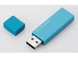 USB2.0メモリ[Mac/Win]MF-MSU2Bシリーズ(32GB・ブルー) MF-MSU2B32GBU