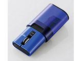 ワイヤレス光学式マウス[Bluetooth・Mac/Win](3ボタン・ブルー) M-CC2BRSBU