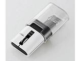 ワイヤレス光学式マウス[Bluetooth・Mac/Win](3ボタン・ホワイト) M-CC2BRSWH