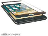 iPhone 8 Plus フルカバーガラスフィルム 0.33mm ブラック PM-A17LFLGGRBK