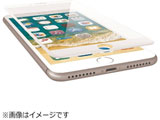 iPhone 8 Plus フルカバーガラスフィルム 0.33mm ホワイト PM-A17LFLGGRWH