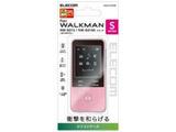 Walkman Sシリーズ用シリコンケース (ピンク) AVS-S17SCPN