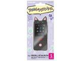 Walkman Sシリーズ用シリコンケース (ねこ) AVS-S17SCT2