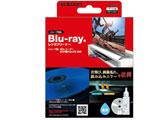 AVD-CKSHBDR シャープ対応Blu-ray用レンズクリーナー