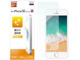 【在庫限り】 iPhoneSE/5s/5 液晶保護フィルム