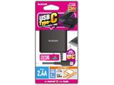 タブレット/スマートフォン対応 [USB-C]  AC充電器 Type-Cケーブル一体型 2.4A出力 USB-Aメス付 1.5m MPA-ACC03BK