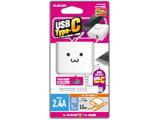 タブレット/スマートフォン対応 [USB-C]  AC充電器 Type-Cケーブル一体型 2.4A出力 USB-Aメス付 1.5m MPA-ACC03WF