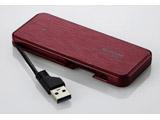 ESD-EC0240GRD(レッド) 外付けポータブルSSD [USB 3.1・2.0/240GB] ケーブル収納対応