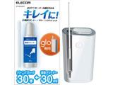 電子タバコglo用クリーニングキット ET-GLCLK1
