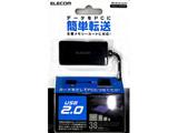 MR-A015XBK(ブラック) メモリー リーダーライター コンパクトモデル[SD+microSD+CF対応]