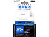 MR-A015XWH(ホワイト) メモリー リーダーライター コンパクトモデル[SD+microSD+CF対応]