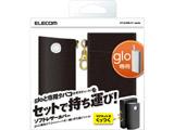 電子タバコglo用ソフトレザーカバー ET-GLNSLC1BK ブラック