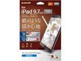 9.7インチ iPad 2018年モデル用 保護フィルム ペーパーライク TB-A18RFLAPL