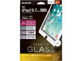 9.7インチ iPad 2018年モデル用 保護フィルム ガラス フレーム付 TB-A18RFLGFWH