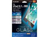 TBA18RFLGGBL 9.7インチ iPad 2018年モデル用 保護フィルム ガラス