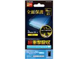 iPhone XS フルカバーフィルム 衝撃吸収 ブルーライトカット 透明 指紋防止 PM-A18BFLFPBLR