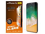 iPhone XS用 5.8 ガラスフィルム PM-A18BFLGG