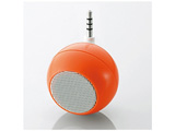 アクティブスピーカー スマートフォン用 (オレンジ) ASP-SMP050DR ASPSMP050DR