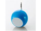 アクティブスピーカー スマートフォン用 (ブルー) ASP-SMP050BU