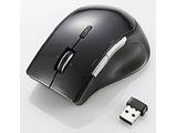 ワイヤレスマウス[BlueLED・2.4GHz・USB] M-BL22DBシリーズ (5ボタン・ブラック) M-BL22DBBK [無線マウス・ブルーLED方式]