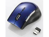 ワイヤレスマウス[BlueLED・2.4GHz・USB] M-BL22DBシリーズ (5ボタン・ブルー) M-BL22DBBU [無線マウス・ブルーLED方式]