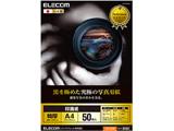 EJK-RCA450 黒を極めた写真用紙プロ(印画紙/インクジェット対応/210×297mm/A4サイズ/50枚)