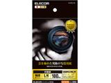 EJK-RCL100 黒を極めた写真用紙プロ(印画紙/インクジェット対応/89×127mm/L判サイズ/100枚)