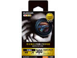 【在庫限り】 EJK-RCL300 黒を極めた写真用紙プロ(印画紙/インクジェット対応/89×127mm/L判サイズ/300枚)