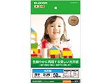 EJK-GAN2L50(EJK-GANシリーズ/光沢写真用紙/2L判/50枚)