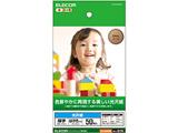 EJK-GANH50(EJK-GANシリーズ/光沢写真用紙/光沢紙厚手/ハガキ/50枚)