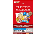 EJK-CGN2L50(EJK-CGNシリーズ/光沢写真用紙/光沢紙厚手/キヤノン用/2L判/50枚)