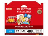EJK-CGNL400(EJK-CGNシリーズ/光沢写真用紙/光沢紙厚手/キヤノン用/L判/400枚)