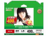 【在庫限り】 EJK-NANL400 光沢写真用紙(超光沢紙厚手/L判/400枚)