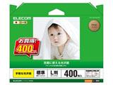 〔インクジェット〕 手軽な光沢紙 0.207mm (Lサイズ・400枚) EJK-GAYNL400